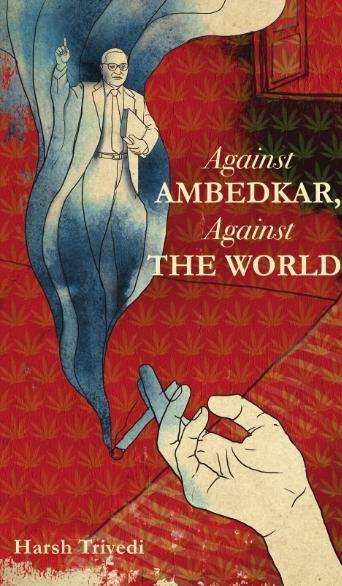 Against Ambedkar Against The World - Harsh Trivedi