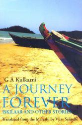 A Journey Forever - G.A Kulkarni