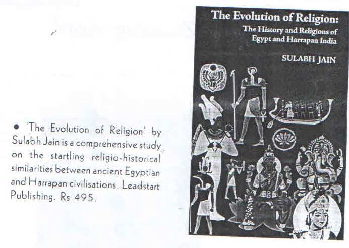 the evolution of religion We describe and evaluate an integrative hypothesis for the origin and evolution  of human religious cognition and behaviour, based on maximization of inclusive .