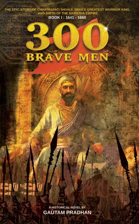 300 brave Men - Online Book