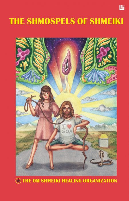 The Shmospels Of Shmeiki - Online Book