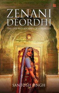 Zenani Deordhi - Santosh Singh