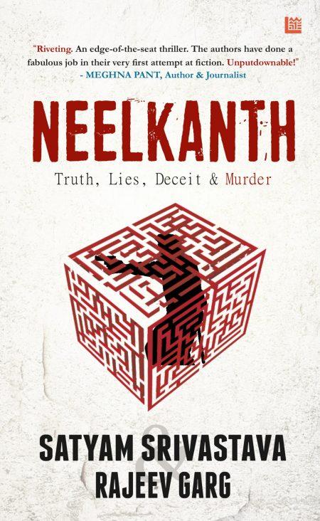 Neelkanth - Satyam Srivastava & Rajeev Garg