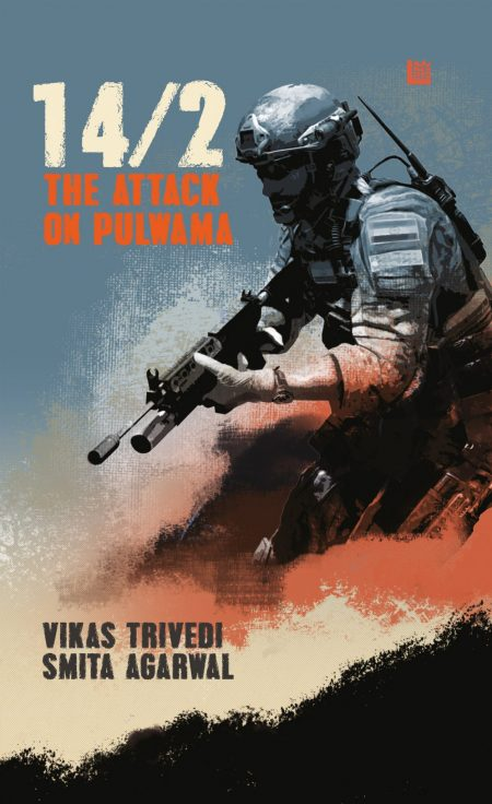 14/2 The Pulwama Attack - Online Book